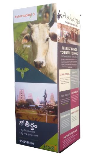 cow urin aaharya tech